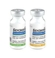 Бензатин бензилпенициллин инструкция