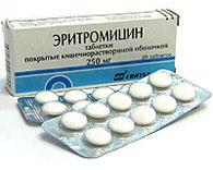 Когда применяют эритромицин
