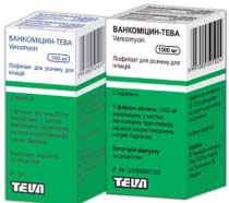 ванкомицин инструкция по применению для детей - фото 5